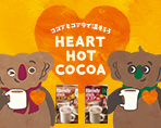 """<「AGF<i class=""""r_mark"""" ></i>ラウンジ」会員限定>ココアとコアラで温まろう!HEART HOT COCOA"""