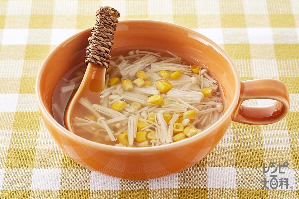 えのきとコーンの中華スープ(えのきだけ+ホールコーン缶を使ったレシピ)