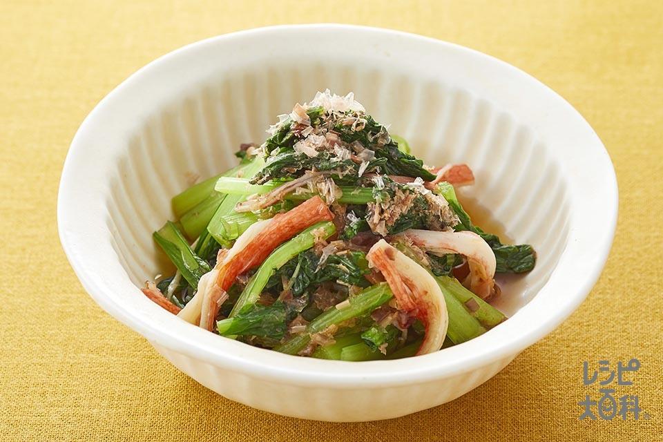 小松菜とカニ風味かまぼこの煮びたし(小松菜+かに風味かまぼこを使ったレシピ)