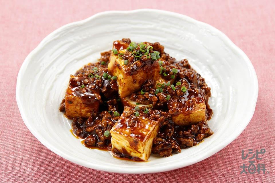 厚揚げ麻婆(厚揚げ+豚ひき肉を使ったレシピ)