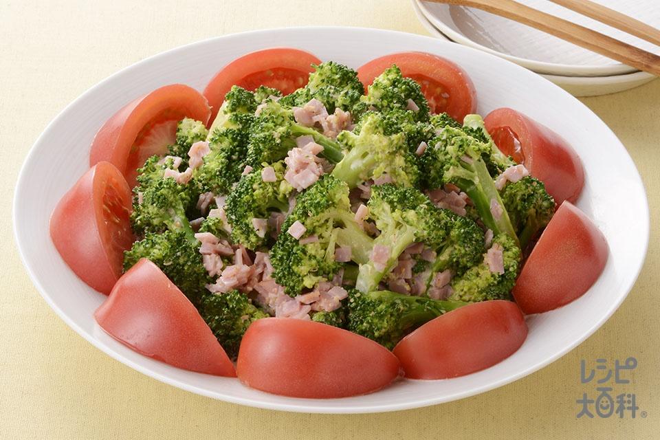 ブロッコリーとハムのごまマヨサラダ(ブロッコリー+トマトを使ったレシピ)