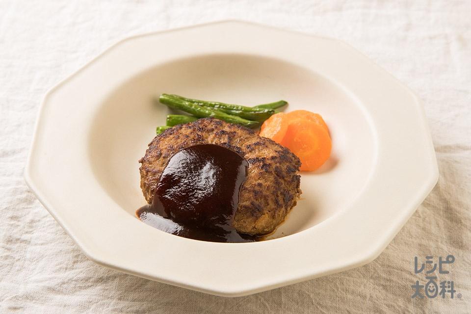 肉汁ギュギュッと!ハンバーグ(合いびき肉を使ったレシピ)