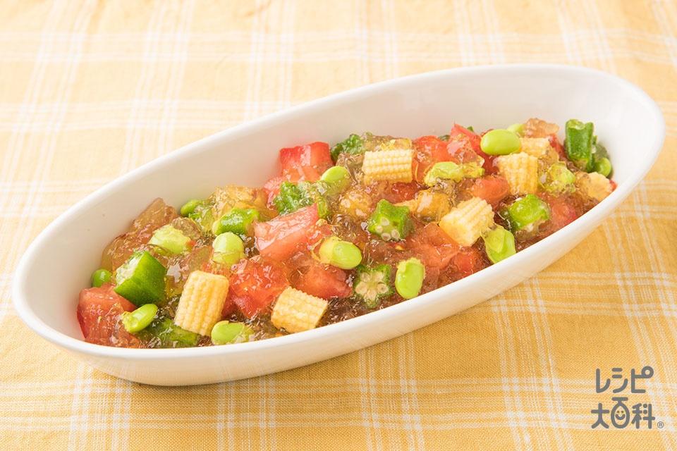 夏野菜のコンソメジュレサラダ(トマト+オクラを使ったレシピ)