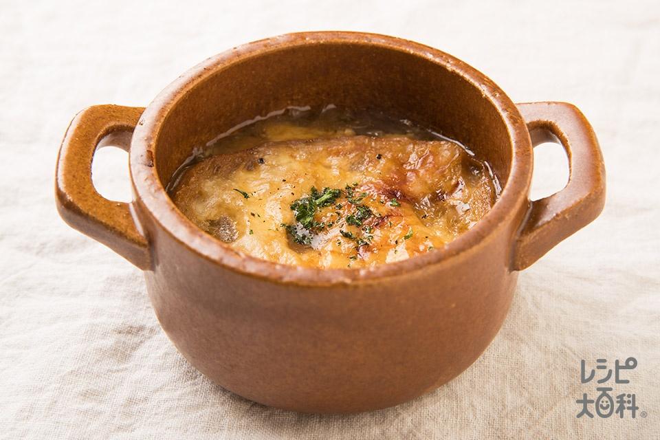 本格!オニオングラタンスープ(玉ねぎ+バゲットを使ったレシピ)