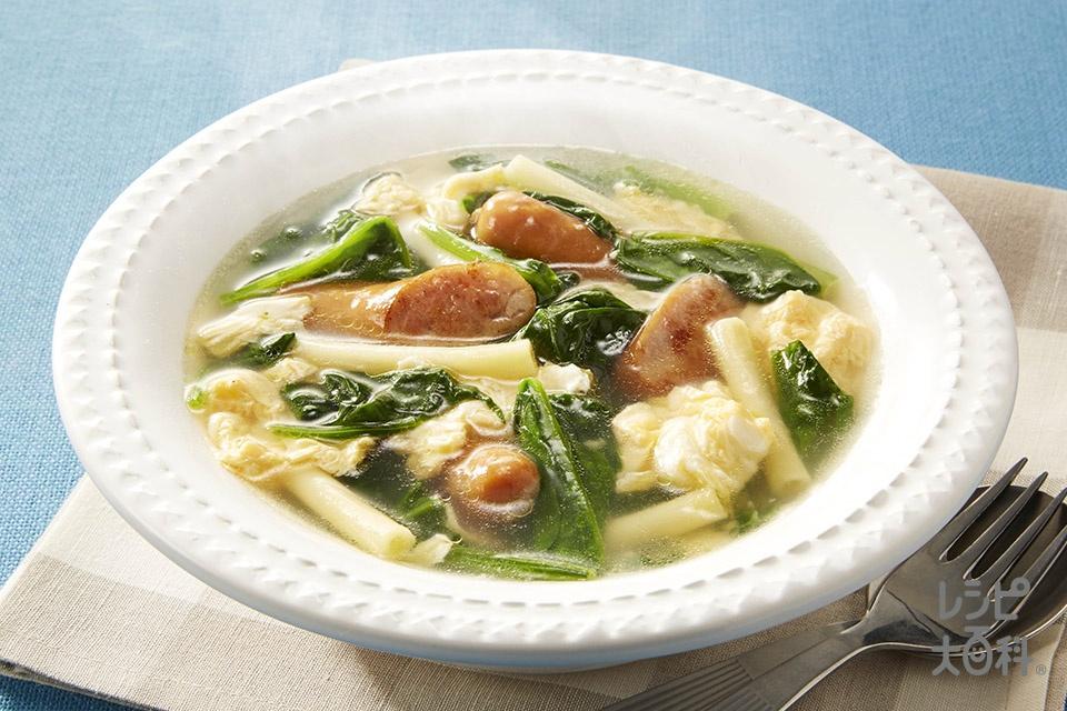マカロニ入りポパイスープ(ほうれん草+ウインナーソーセージを使ったレシピ)