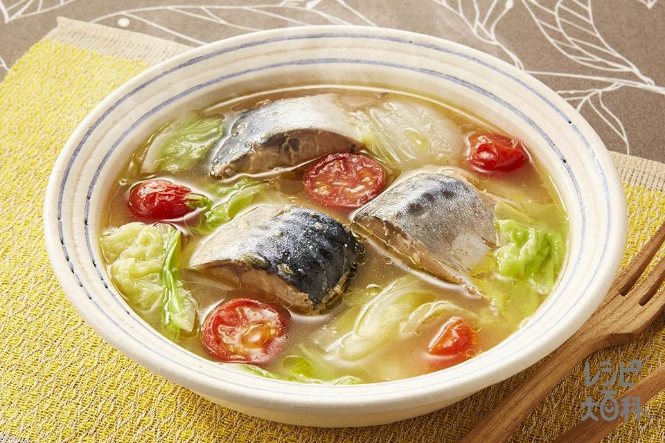 さば缶と白菜のミソスープ(さば水煮缶+白菜を使ったレシピ)