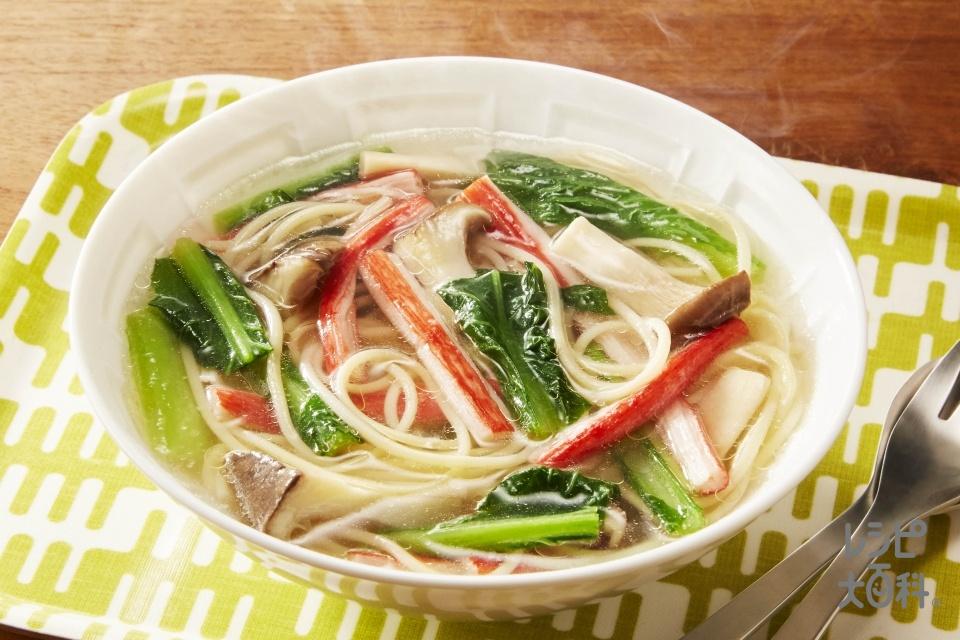 カニカマと小松菜のパスタスープ(スパゲッティ+かに風味かまぼこを使ったレシピ)