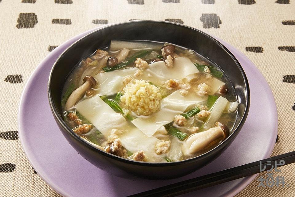 ショウガたっぷりひらひら雲呑湯(豚ひき肉+ワンタンの皮を使ったレシピ)