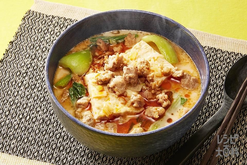 豆乳担々汁(豚ひき肉+チンゲン菜を使ったレシピ)