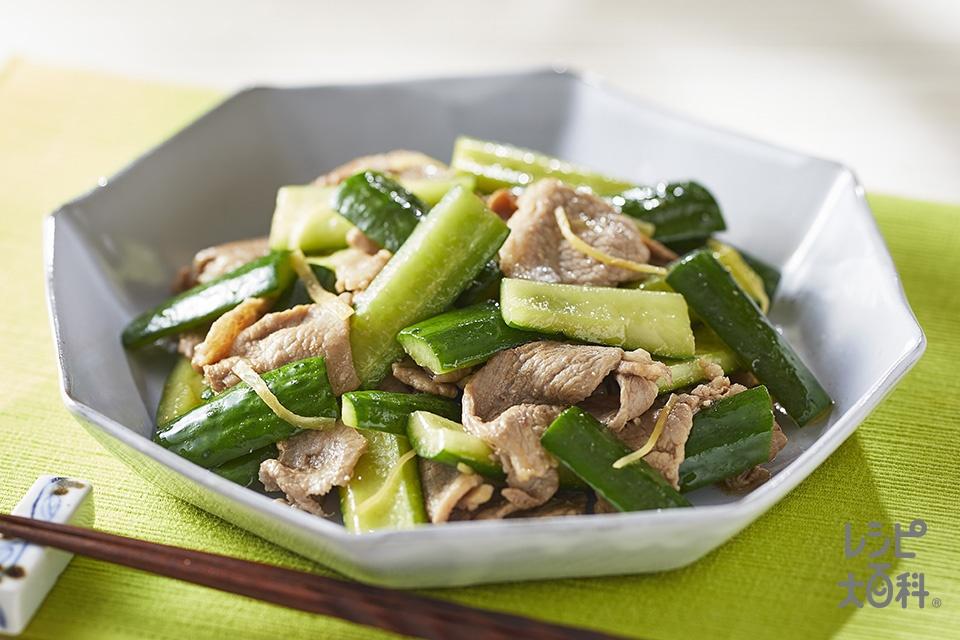 きゅうりと豚肉のしょうが炒め(きゅうり+豚こま切れ肉を使ったレシピ)