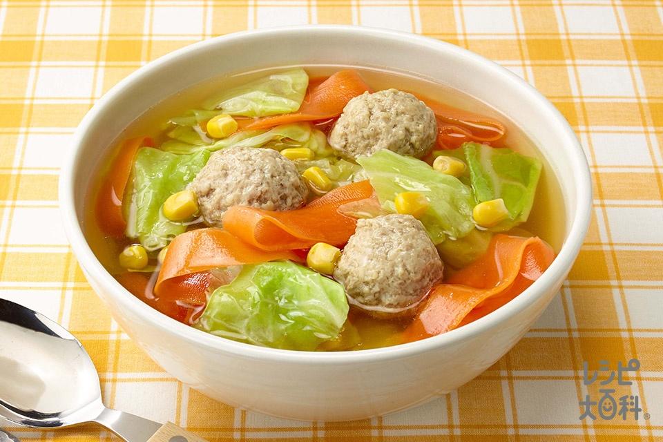 鶏団子とひらひら人参のスープ野菜(鶏ひき肉+にんじんを使ったレシピ)