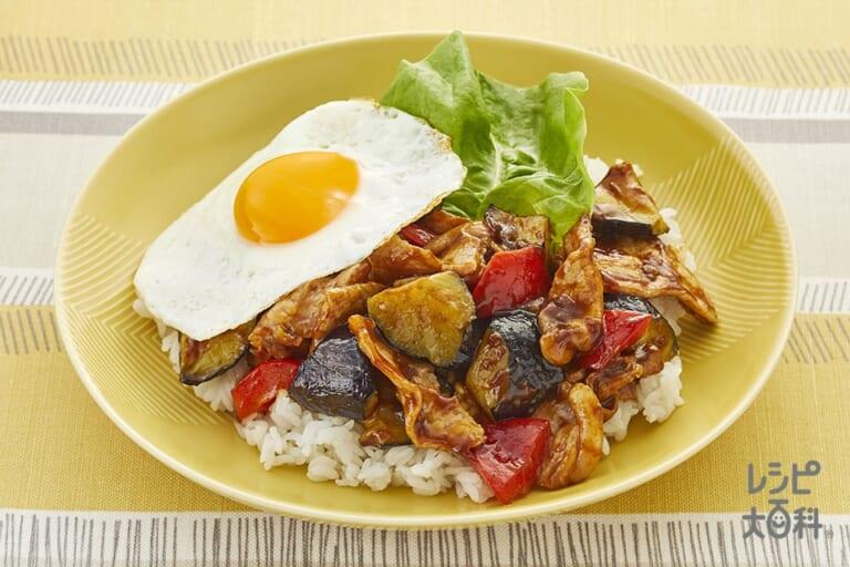 豚肉と夏野菜のロコモコ丼