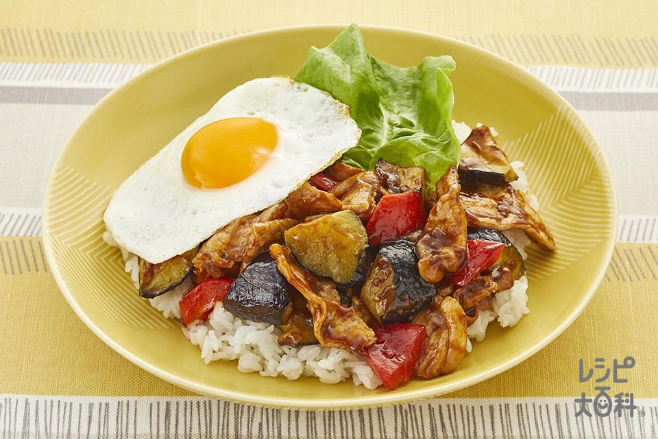 豚肉と夏野菜のロコモコ丼(豚ロース薄切り肉+なすを使ったレシピ)
