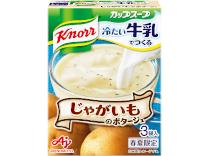 「クノール カップスープ」冷たい牛乳でつくる じゃがいものポタージュ