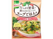 「クノール」たっぷり野菜で満たされたいときのスープごはん用 しお鶏だし