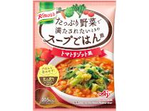 「クノール たっぷり野菜で満たされたいときのスープごはん用」 トマトリゾット風