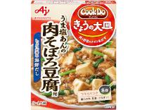 「Cook Doきょうの大皿」肉そぼろ豆腐用