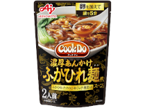 「Cook Do」ふかひれ麺用