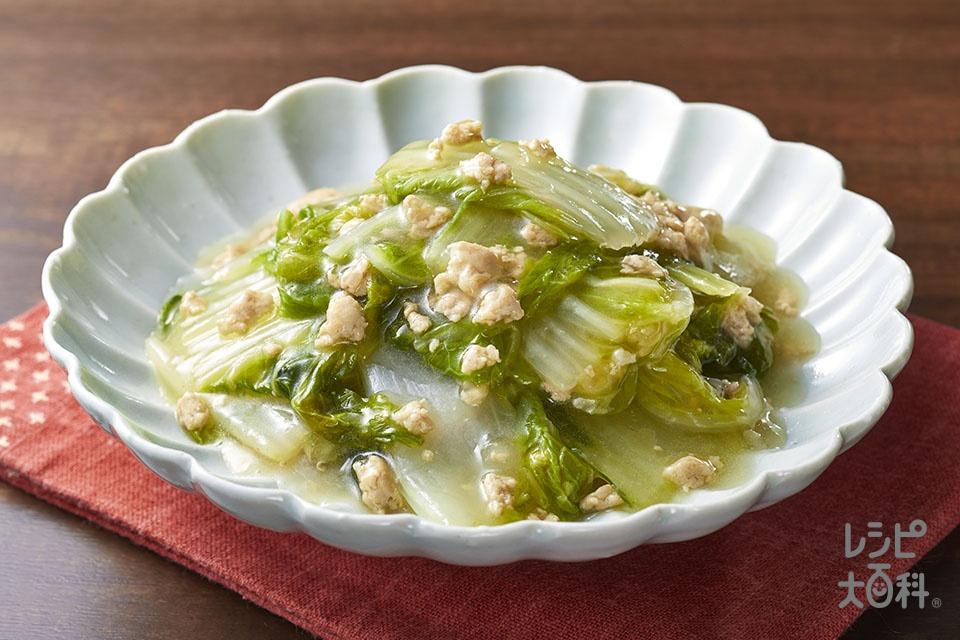 白菜と鶏ひき肉の煮物(白菜+鶏ひき肉を使ったレシピ)
