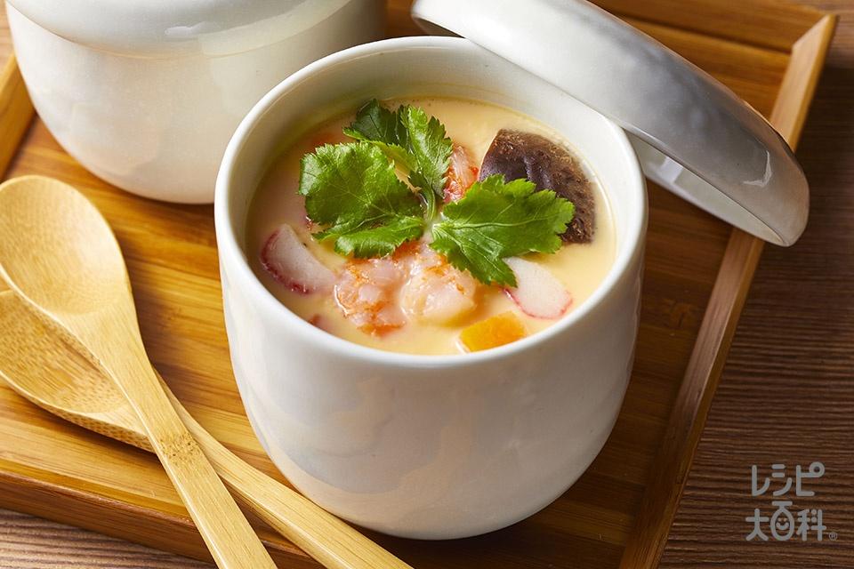 だし香る茶碗蒸し(えび)(えび+卵を使ったレシピ)