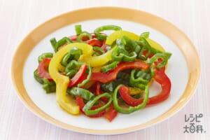 カラフルパプリカのレンジ温野菜♪黒酢味