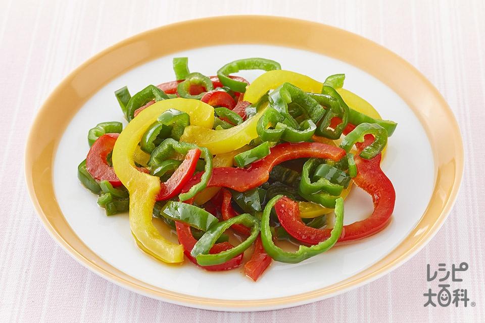 カラフルパプリカのレンジ温野菜♪黒酢味(パプリカ(赤)+パプリカ(黄)を使ったレシピ)