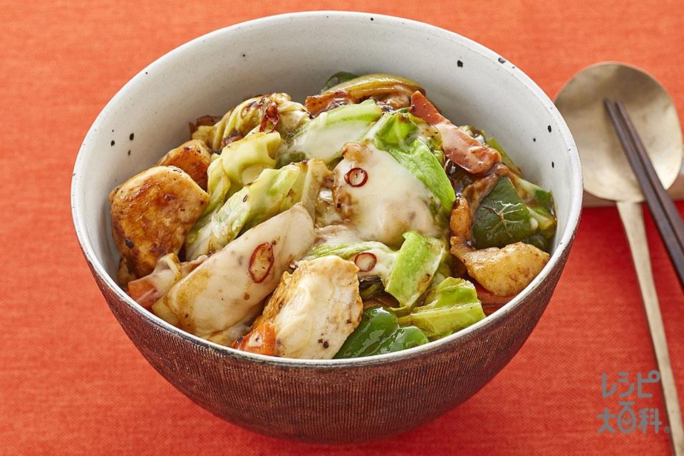 回鍋肉チーズタッカルビ丼(鶏むね肉+キャベツを使ったレシピ)