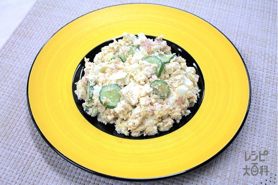レンジで簡単!おからのポテトサラダ風(おから+ツナ水煮缶を使ったレシピ)