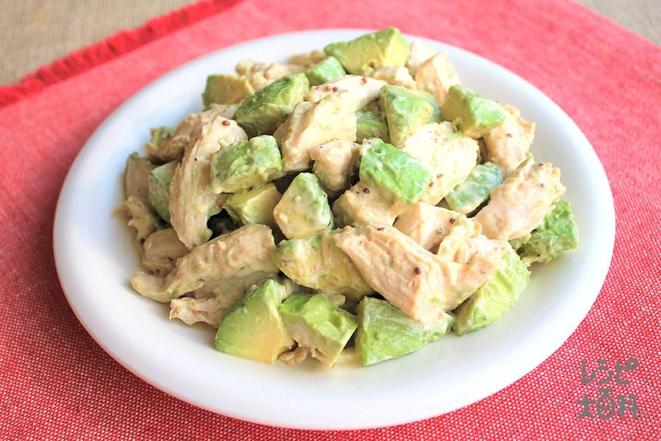 鶏むね肉のハニーマスタードマヨ和え(鶏むね肉+アボカドを使ったレシピ)