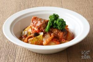 春野菜とさばのトマト煮