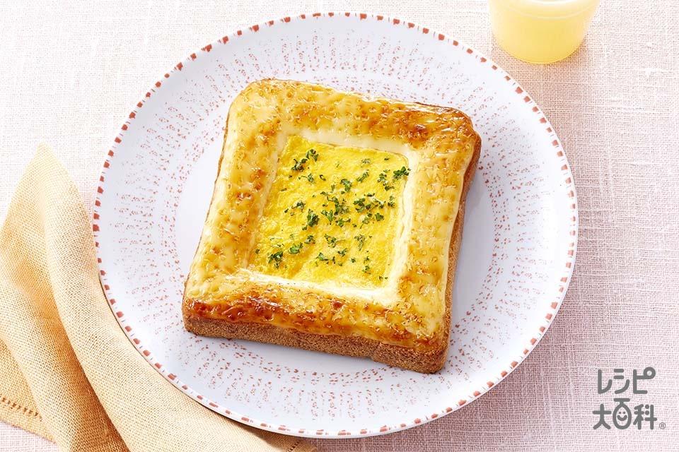 とき卵でつくる!こがしマヨたまトースト(食パン6枚切り+溶き卵を使ったレシピ)