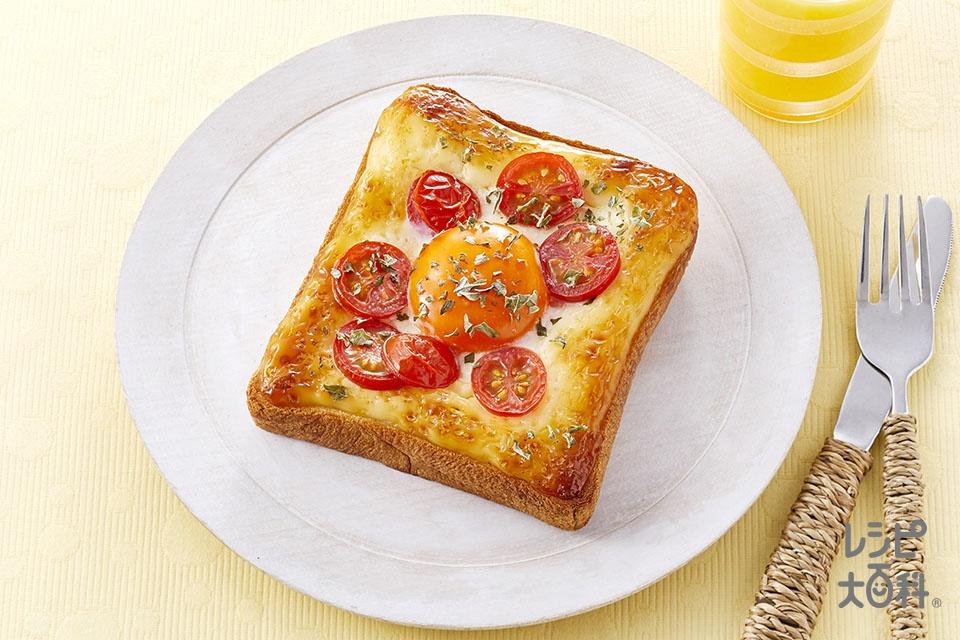 マルゲリータ風こがしマヨたまトースト(食パン6枚切り+卵を使ったレシピ)