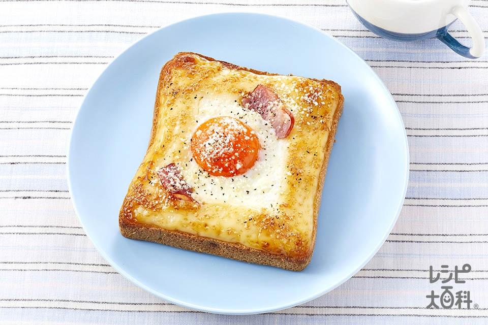 カルボナーラ風こがしマヨたまトースト(食パン6枚切り+ベーコンスライスを使ったレシピ)