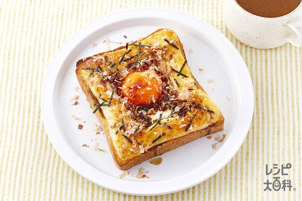 たまごかけご飯風こがしマヨたまトースト(食パン6枚切り+卵を使ったレシピ)