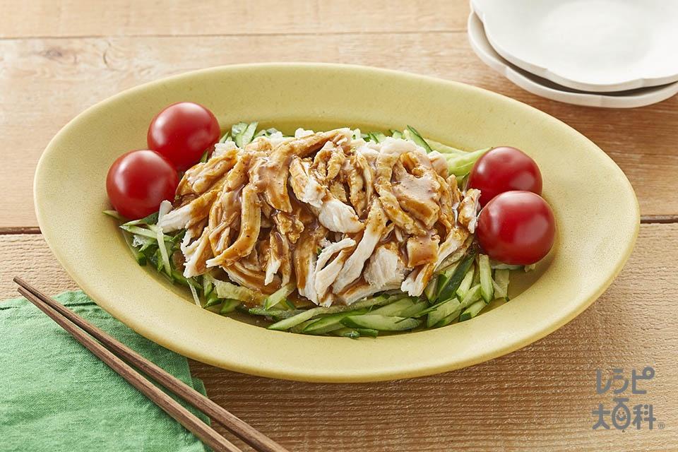 サラダチキンで簡単!棒棒鶏(きゅうりを使ったレシピ)