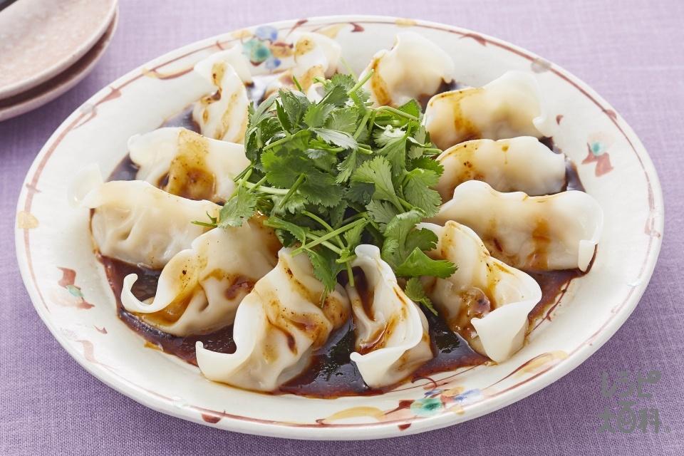 黒酢香る四川水餃子(パクチーを使ったレシピ)