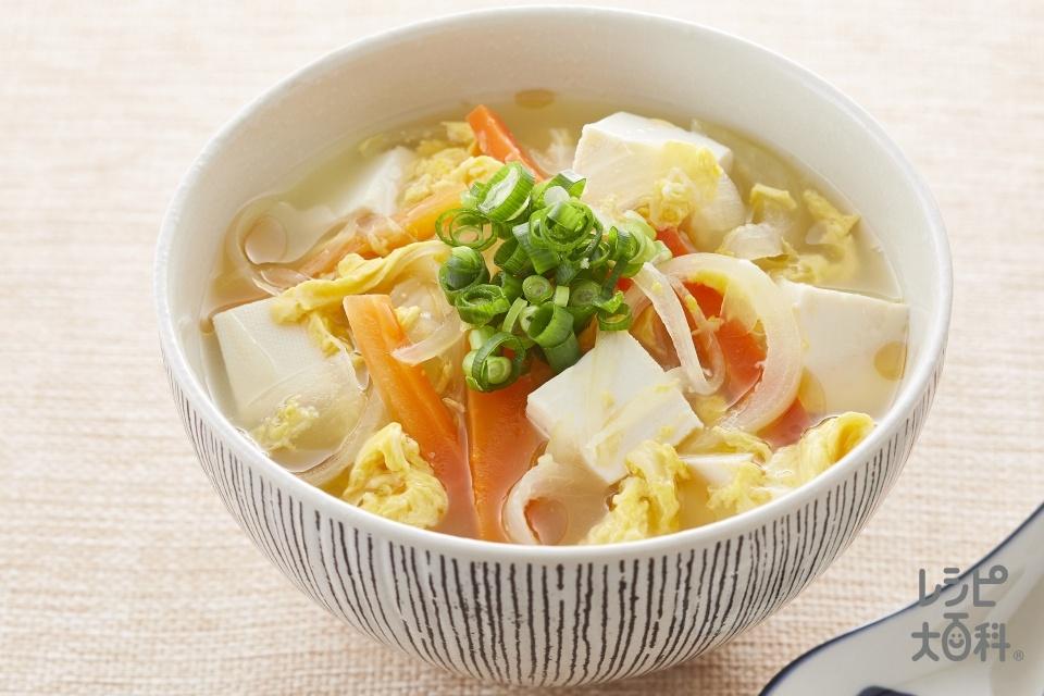 豆腐とにんじんのふわ玉スープ(絹ごし豆腐+にんじんを使ったレシピ)