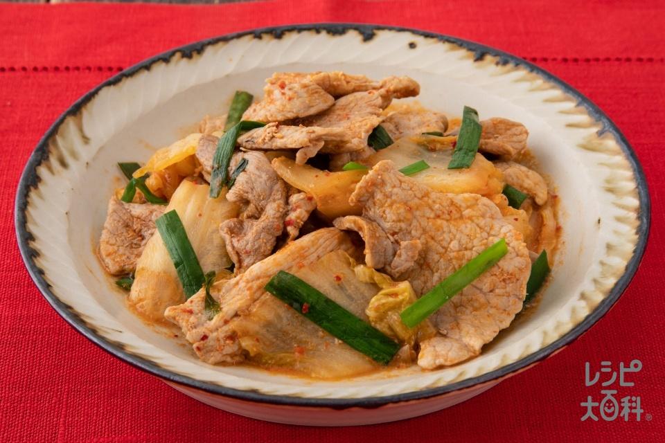 簡単!白菜豚キムチ(豚もも薄切り肉+白菜キムチを使ったレシピ)