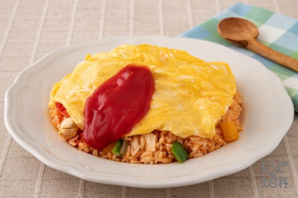 簡単!鶏むね肉のオムライス(鶏むね肉+卵を使ったレシピ)