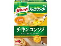 「クノール カップスープ」チキンコンソメ