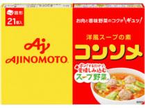 「味の素KKコンソメ」固形タイプ