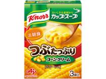 「クノール カップスープ」つぶたっぷりコーンクリーム