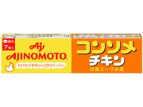 「味の素KKコンソメチキン」固形タイプ