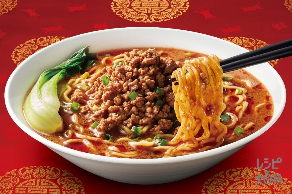 汁あり四川担担麺(中華ゆでめん+豚ひき肉を使ったレシピ)