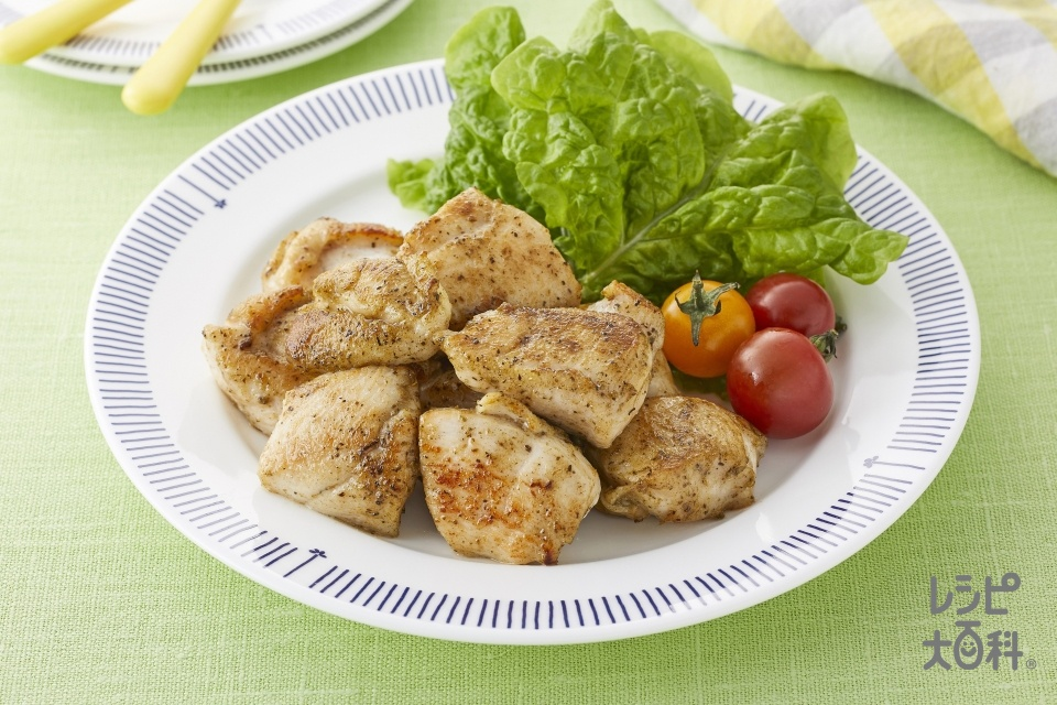 やわらかハーブチキン(鶏むね肉を使ったレシピ)