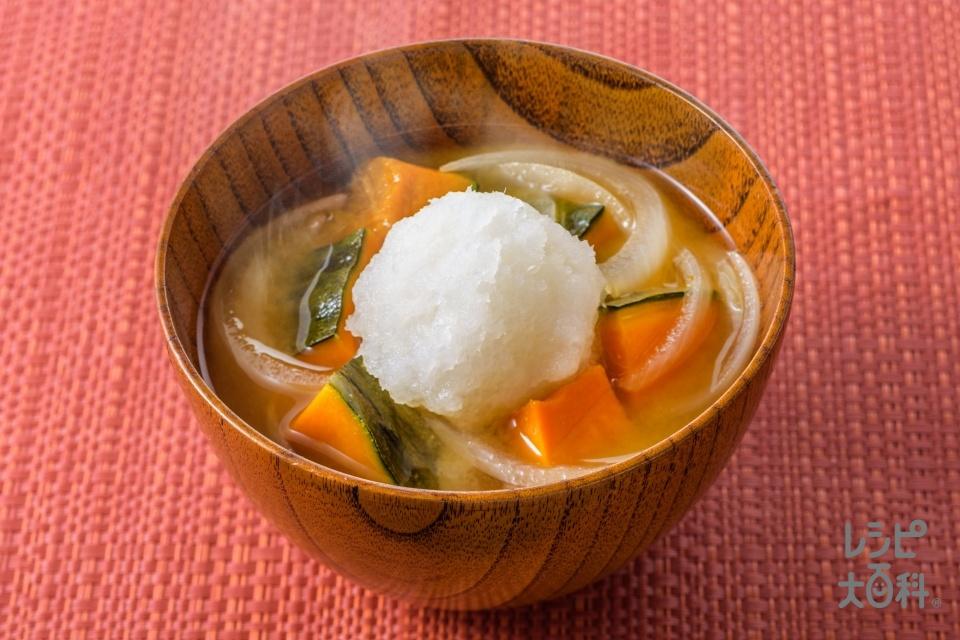 大根おろしとかぼちゃのみそ汁(かぼちゃ+玉ねぎを使ったレシピ)