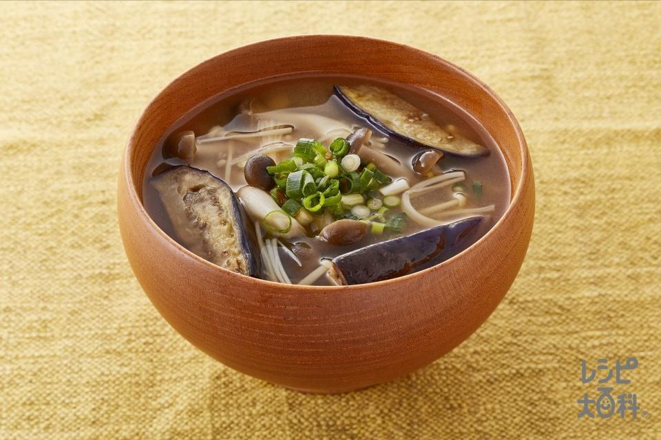 きのこと焼きナスのみそ汁(なす+ぶなしめじを使ったレシピ)