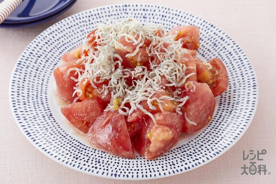 ザク切りうまトマト(トマト+ちりめんじゃこを使ったレシピ)