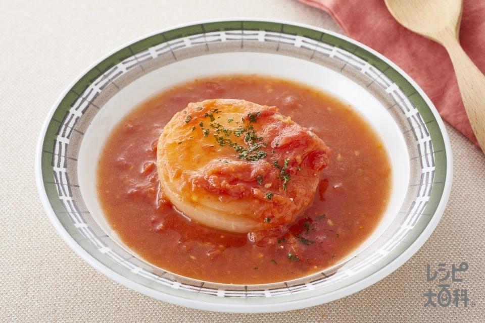 まるごとたまねぎとトマトのスープ野菜(玉ねぎ+トマトを使ったレシピ)