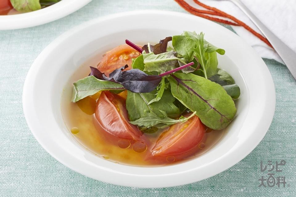 トマトとベビーリーフのサラダスープ(トマト+ベビーリーフを使ったレシピ)